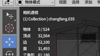 QQ截图20200902024549